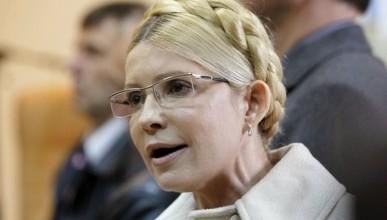 Тимошенко вангует и предрекает новую революцию на Украине