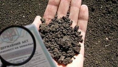 Украинские документы о собственности на землю переоформлять не нужно!