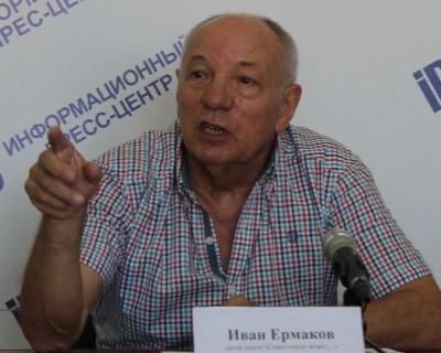 Уважаемый Сергей Иванович! (документ)