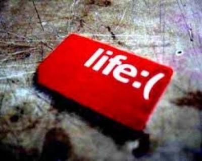 Жертвами недобросовестной рекламы Life:) стали многие севастопольцы
