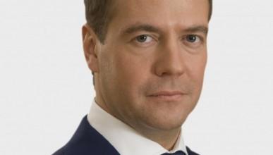 Власти США объяснили, почему отказали Дмитрию Медведеву в посещении Вашингтона