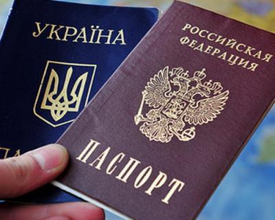 Кому нужно и кому НЕ НУЖНО уведомлять органы ФМС об имеющемся у них украинском гражданстве