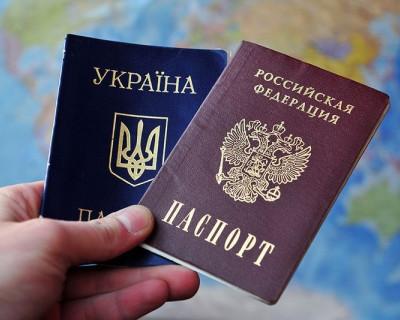 Так НАДО или НЕ НАДО уведомлять о двойном гражданстве?! Версия вторая