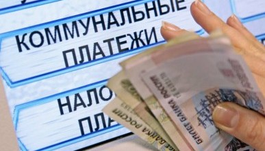 Правительством РФ утверждены стандарты оплаты жилых помещений и коммунальных услуг в городе Севастополе и республике Крым на 2015 — 2017 годы.