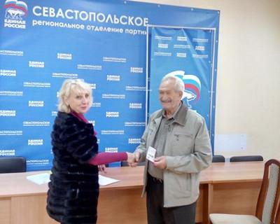 В Севастополе начнут работу общественные контролеры по проблемам ЖКХ