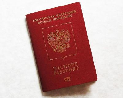 Уведомление о двойном гражданстве жителей Севастополя. Что делать?