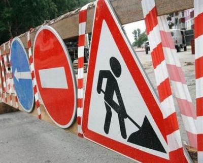В Севастополе будет ограничено движение транспорта