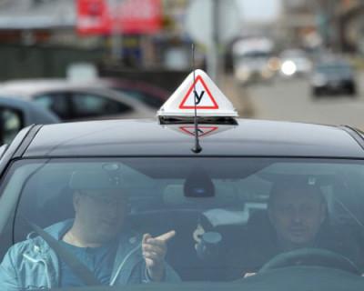 Получить водительские права в Севастополе - эта задача не из лёгких