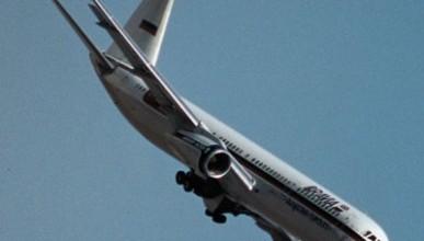 Российский самолёт, потерпевший сегодня крушение в Египте, падал со скоростью 6 тыс. футов в минуту (фото-скрин, список пассажиров)