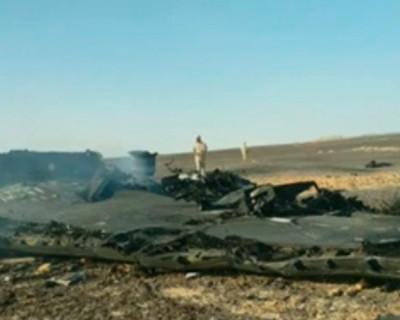 Появились первые фото с места катастрофы Airbus A321 (фото)
