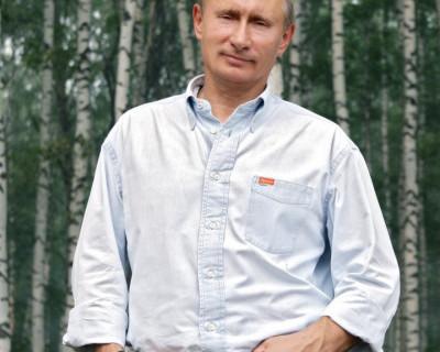 Сегодня день рождение Владимира Владимировича Путина!