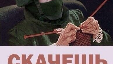 Украинские СМИ сообщают, что похищен правосек Ярош