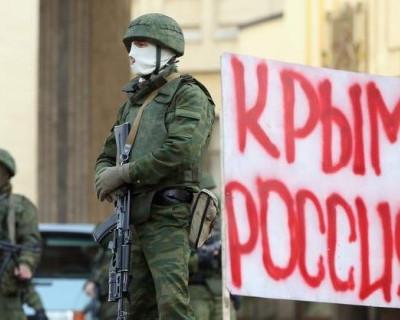 Кто сейчас «рулит» Крымом