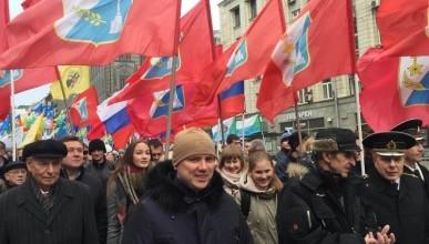 Севастопольцы приняли участие в митинге в Москве (фото)