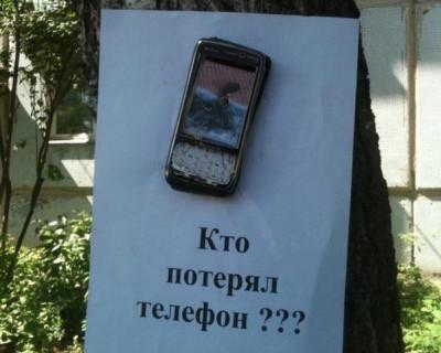 Севастополец, скрываясь с места преступления с похищенным телефоном, выронил свой мобильный