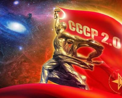 Не пропустите! Выходные в Севастополе будут очень насыщенными
