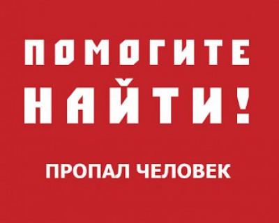 В Севастополе пропал человек! Помогите найти (фото, приметы)