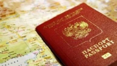 Где и как можно получить загранпаспорт гражданина Российской Федерации в Севастополе
