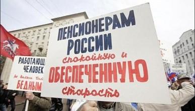 Крымские военные пенсионеры, служившие в украинской армии будут получать российские пенсии