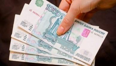 Министерство финансов Крыма анонсировало возмещение вкладов, составивших более 700 тыс.рыблей.