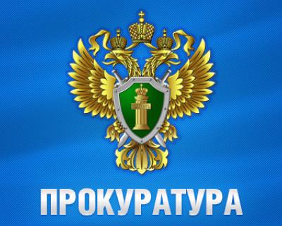 В Севастополе прокуратура исключила из планов контролирующих органов более 500 необоснованных проверок