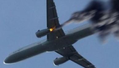 """Самолёт компании """"Когалымавиа"""" А-321 разорвало в воздухе - по таймеру всё было рассчитано по минутам"""