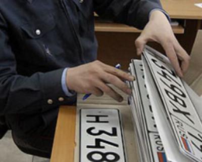 Необходимые документы для регистрации автотранспортного средства в Севастополе