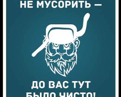 Сегодня в Севастополе объявлен общегородской субботник