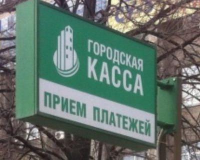 Кто ответит за грубое «кидалово» севастопольцев?!