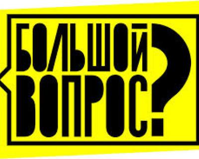В Москву от Севастополя поехал «липовый» уполномоченный по правам детей