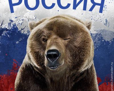 В Крыму задержаны студенты, уродующие изображение Путина (фото)