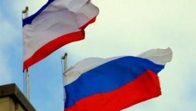 Новые законы на территории Крыма