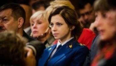 Прокурор Крыма Наталья Поклонская с сегодняшнего дня брюнетка
