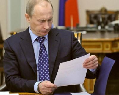Официальное письмо Путину по расследованию гуманитарной помощи в Севастополе (скан документа)