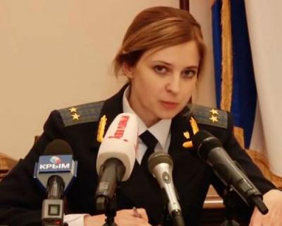 Заявление прокурора Крыма по факту подрыва ЛЭП и обесточивания Крыма