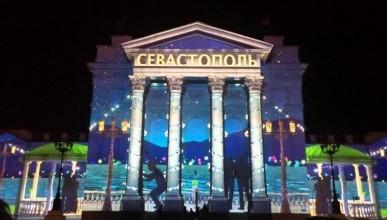 Дух народного единства в Севастопольской темноте