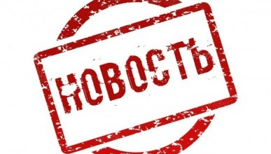 Жизнь-то налаживается - в Крым уже доставлено 300 электрогенераторов! (фото)