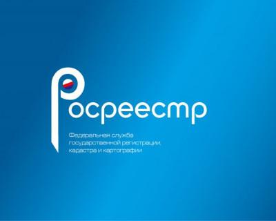 Как получить кадастровый паспорт на недвижимое имущество в Севастополе