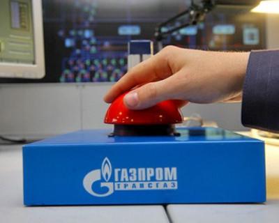«Газпром» прекратил поставку газа на Украину