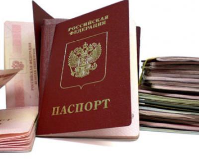 Откуда родом ваша паспортина