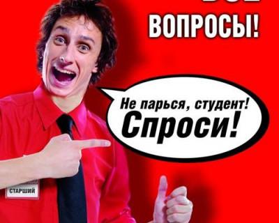 Торговая сеть «Эльдорадо» заявила, что не имеет магазинов на территории Крымского полуострова