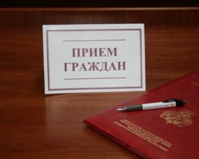 Внимание! Депутаты Севастополя организовали дополнительный прием граждан по личным вопросам