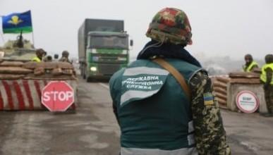 С 13 октября Украина запрещает перемещение продуктовых грузов из Крыма