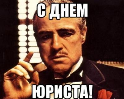 """""""ИНФОРМЕР"""" поздравляет юристов Крыма с профессиональным праздником"""