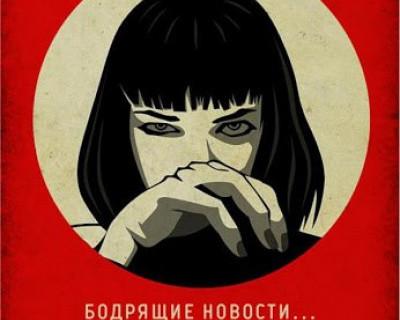 В Крыму просят 200 мВт колбасы, а детей назовут Светами и Генераторами