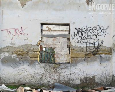 Убитые дворы - визитная карточка Севастополя? (47 фото)