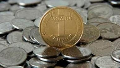 Как избавится от мелких украинских монет?