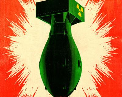 Самодельное взрывное устройство, которое взорвалось в Москве, было начинено металлическими осколками