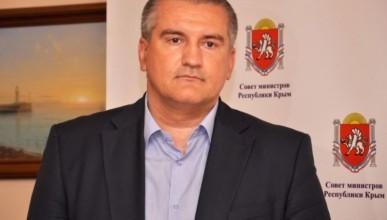 Глава Крыма Сергей Аксенов ввел временный  мораторий на изъятие запрещенной литературы