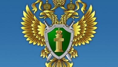 Прокуратура города требует внести изменения в нормативно-правовые акты Законодательного Собрания Севастополя